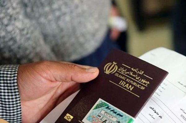 پیشنهاد لغو روادید عادی ایران و عراق به دولت