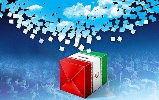 اصلاح طلبان با کاندیدایِ جدید به انتخابات بر میگردند؟
