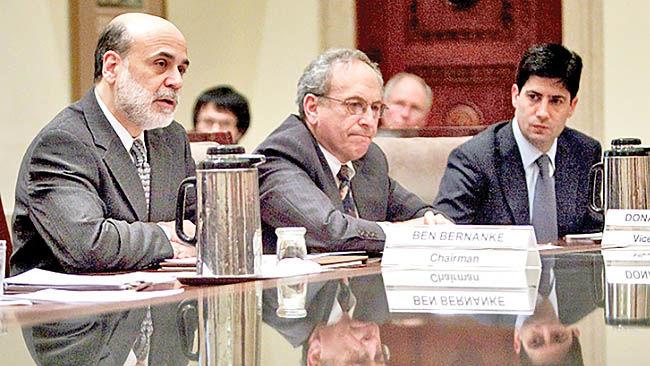 صورتجلسههای فدرال رزرو در بحران 2008