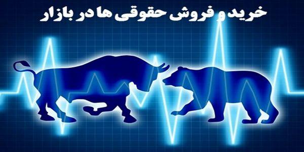ارزش امروز معاملات حقوقیها