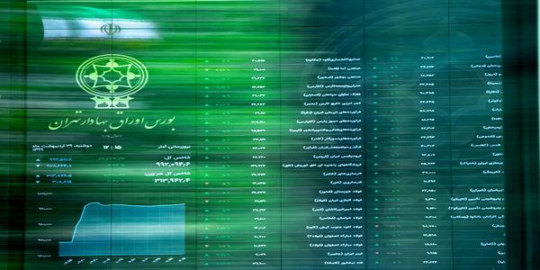 48 روز سبز شاخص در برابر 46 روز سرخ