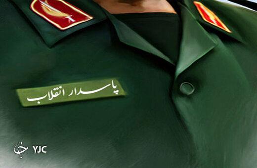 دستگیری عوامل شهادت سه نیروی پاسدار در نیکشهر