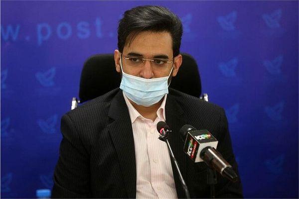 وزیر ارتباطات فیلتر کلاب هاوس را تکذیب کرد