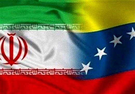 نظارت هیاتی از نمایندگان ایران بر انتخابات ونزوئلا