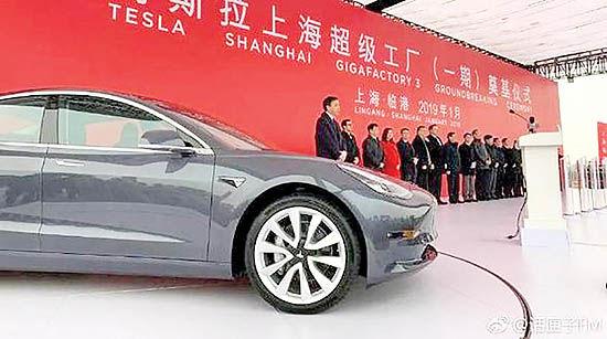 وام چین به  خودروساز آمریکایی