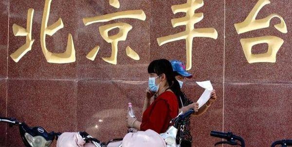 آمار مبتلایان به کرونا در چین افزایش یافت