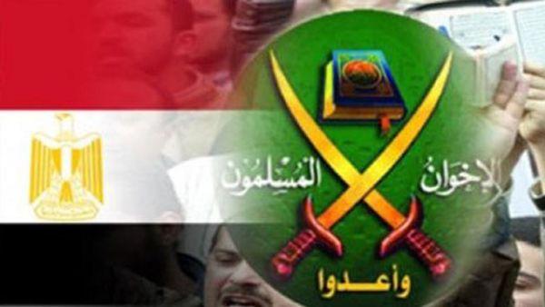 شماری از اعضای اخوان المسلمین به حبس ابد محکوم شدند
