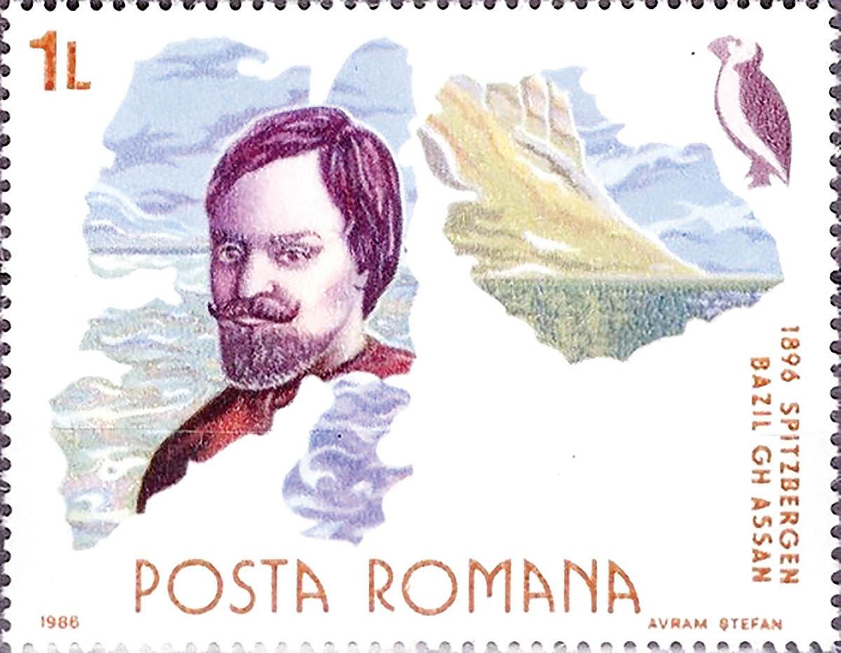 بازیل آسان، مهندس و اقتصاددان رومانیایی