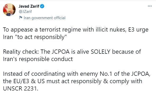 توییت ظریف خطاب به تروییکای اروپایی