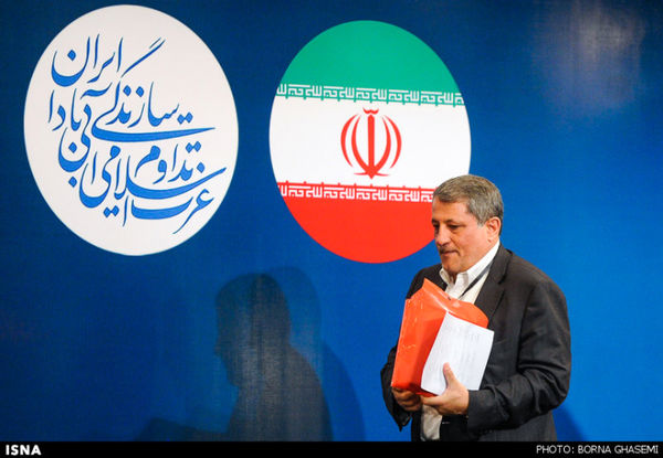 محسن هاشمی، کاندیدای اول حزب کارگزاران برای انتخابات 1400؟