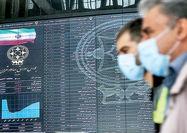 نزول بورس با ریسک سامانههای آنلاین