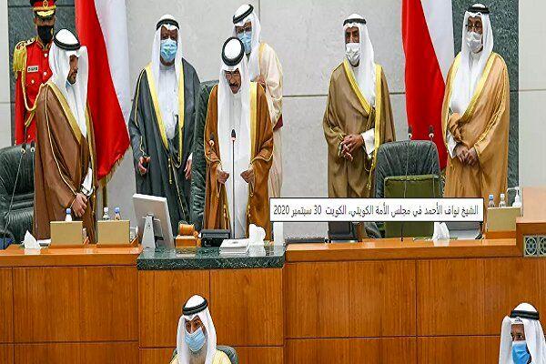 وزرای کابینه کویت استعفا کردند