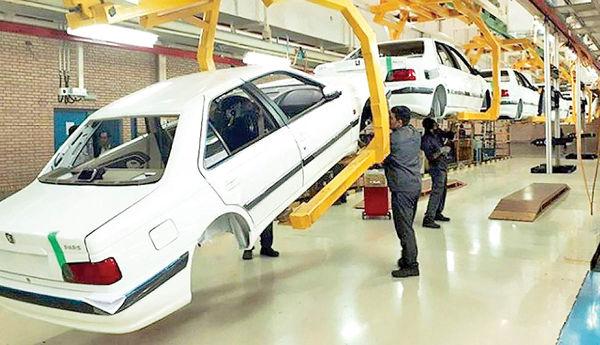شارژ خودرو با اصلاح قیمت