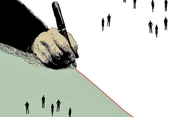 اطلس جهانی شکاف نابرابری