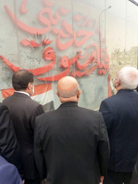ظریف به محل یادبود شهید سردار سلیمانی رفت/عکس