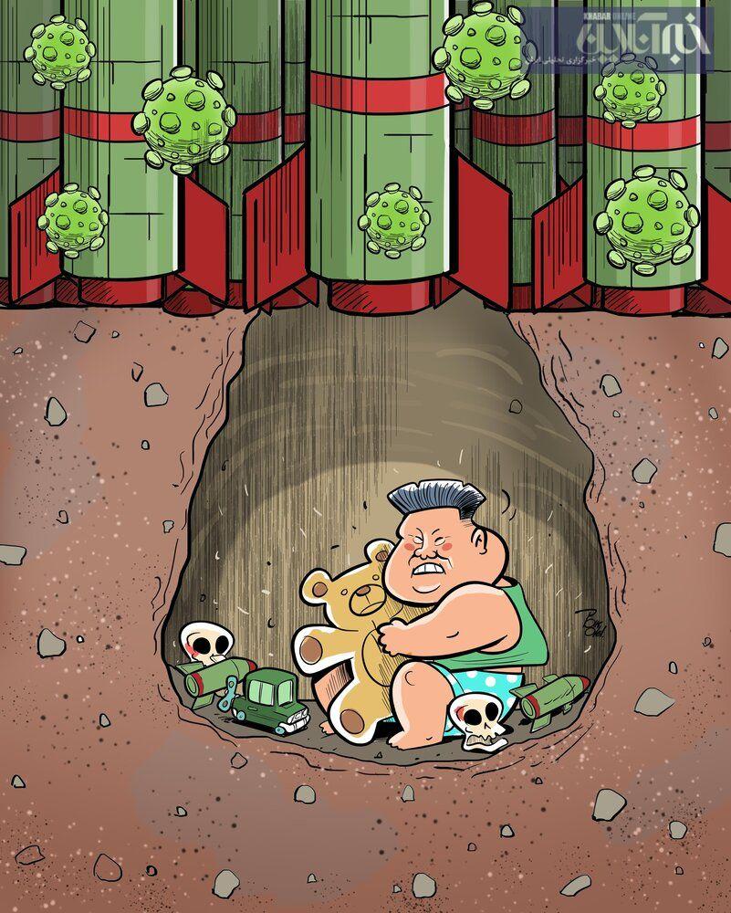 تصویر لو رفته از مخفیگاه کیم جونگ اون را ببینید!