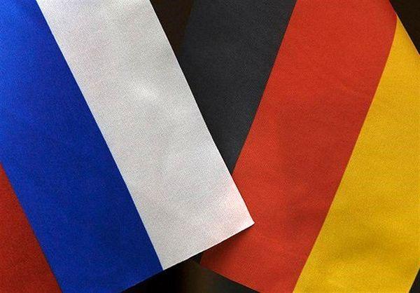 آلمان سفیر روسیه را به وزارت خارجه فراخواند
