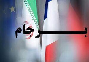 2 راه ایران برای ورود به مذاکرات از نگاه فلاحتپیشه