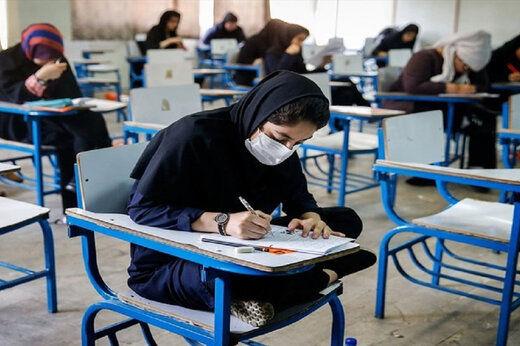 اعلام حذفیات کتابهای درسی برای کنکور سراسری