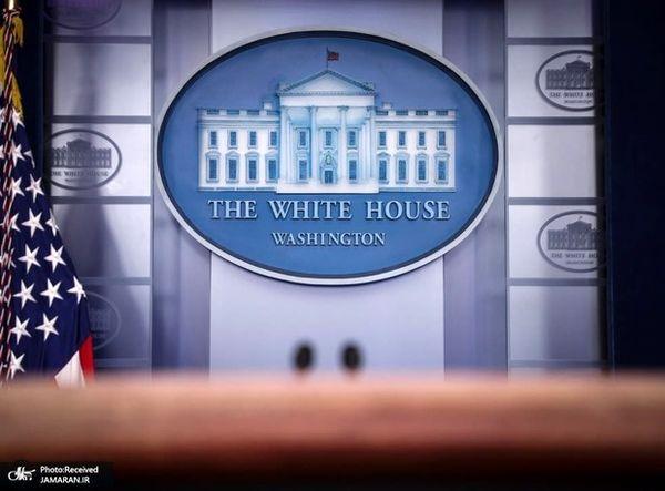 2 زن در کاخ سفید که بیشترین درآمد را دارند + عکس