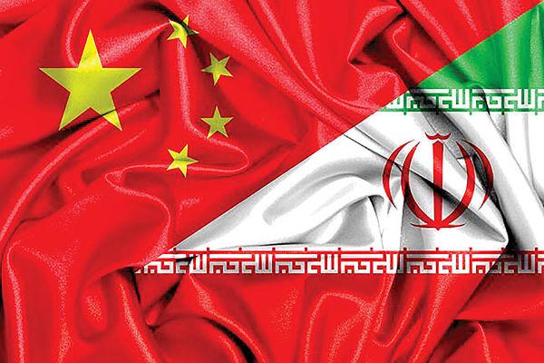 ظرفیت تجارت ۶۰میلیارد دلاری  سالانه بین ایران و چین