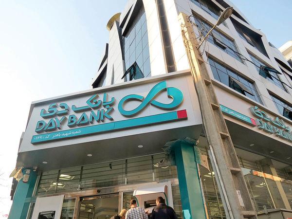 افزایش سرمایه 2هزاردرصدی بانک دی ثبت شد