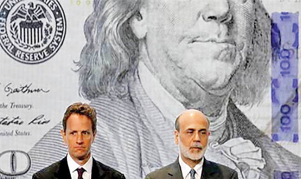 مدل نجات بانکهای بحرانی