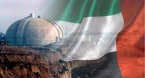 راه اندازی دومین راکتور نیروگاه هستهای در امارات