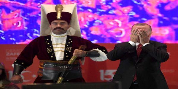 اقبال اردوغان پرید