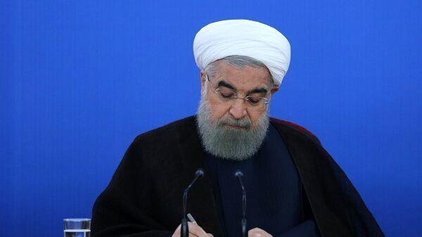 روحانی درگذشت پدر شهیدان بردبار را تسلیت گفت