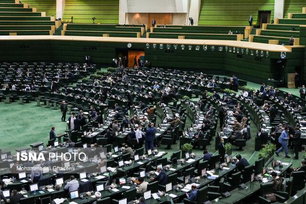 تنفس نیم ساعته مجلس برای رعایت تدابیر بهداشتی