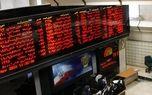 پیش بینی روند بازار سهام در اولین ماه پاییز