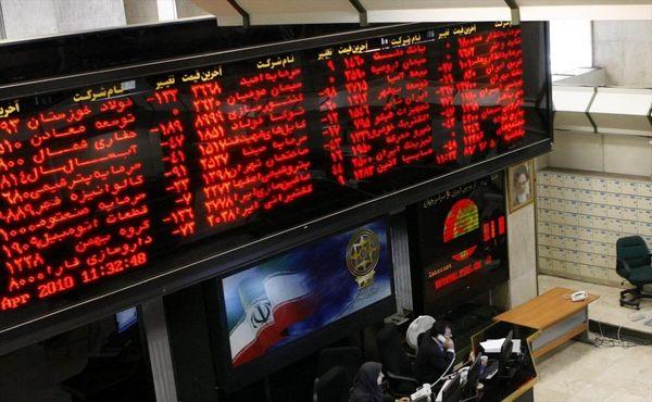 خروج پول حقیقی از بورس برای چهاردهمین روز متوالی