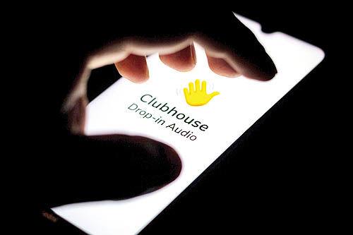 فرصت استثنایی «کلابهاوس»  برای روابطعمومی
