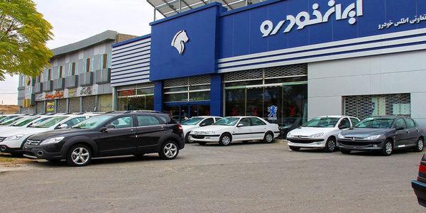 وضعیت بازار ایران خودرو در ابتدای بهمن ماه