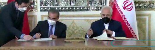 جزییات سند همکاری ایران و روسیه