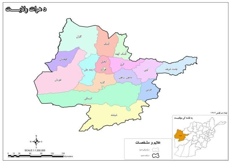 جنگ در حومه هرات بالا گرفت؛طالبان به مرز ایران و ترکمنستان نزدیکتر شد/حمله طالبان دفتر سازمان ملل و ورود بمب افکنهای بی52 آمریکا/خطر سقوط شهر