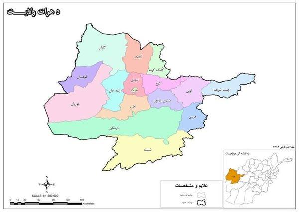 جنگ در حومه هرات بالا گرفت/ طالبان به مرز ایران و ترکمنستان نزدیکتر شد
