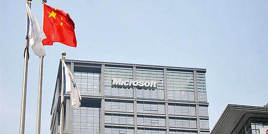 ضربالاجل چین به مایکروسافت برای اصلاح شیوه جمعآوری اطلاعات