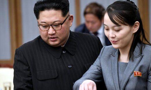 خواهر رهبر کره شمالی به واشنگتن میرود؟