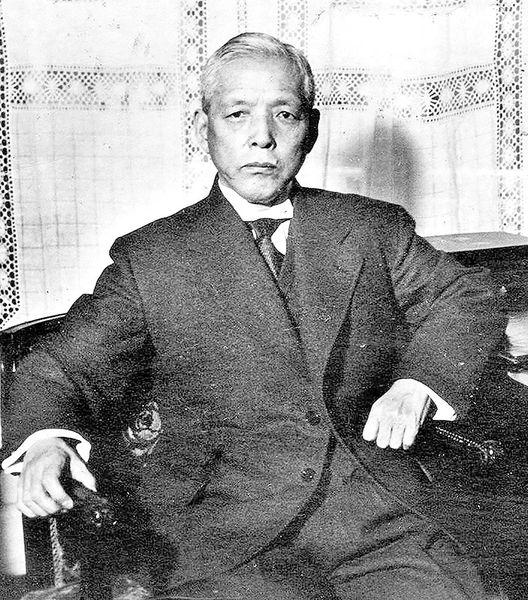 ایشیزو کوبایاشی، صنعتگر ژاپنی
