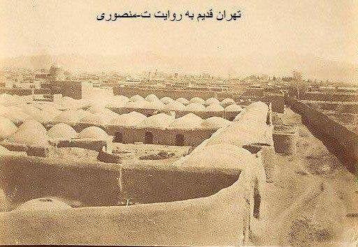 قدیمیترین عکس موجود از تهران