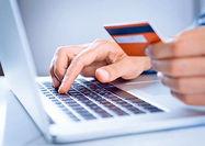 برنامههای توسعهای  پرداخت الکترونیک سپهر