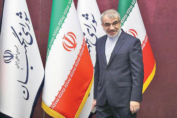 حمایت شورای نگهبان از توافق ایران و چین