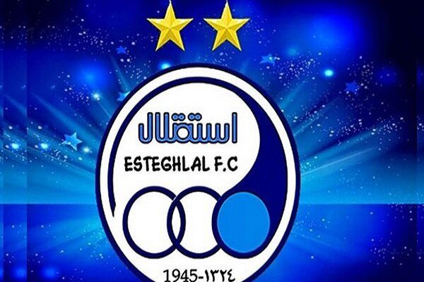 بیانیه باشگاه استقلال خطاب به هوادارانش