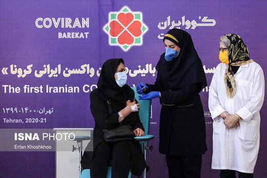 خبرهای جدید درباره واکسن کوو ایران برکت