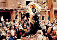 آثار مجید مجیدی روی آنتن شبکه نمایش