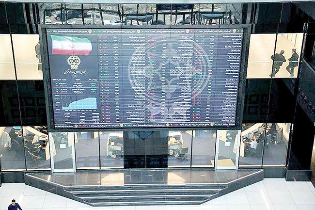 بازار سهام  در محاصره ابهامات