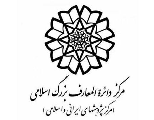 هشدار به کاندیداها درباره سوءاستفاده از اقوام ایرانی