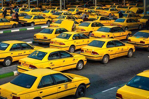گران شدن کرایه تاکسیها از امروز